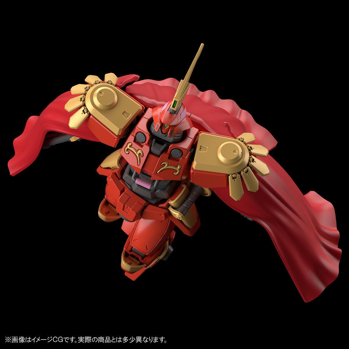 HG 1/144『レオス』新機動戦記ガンダムW DUAL STORY G-UNIT プラモデル-008