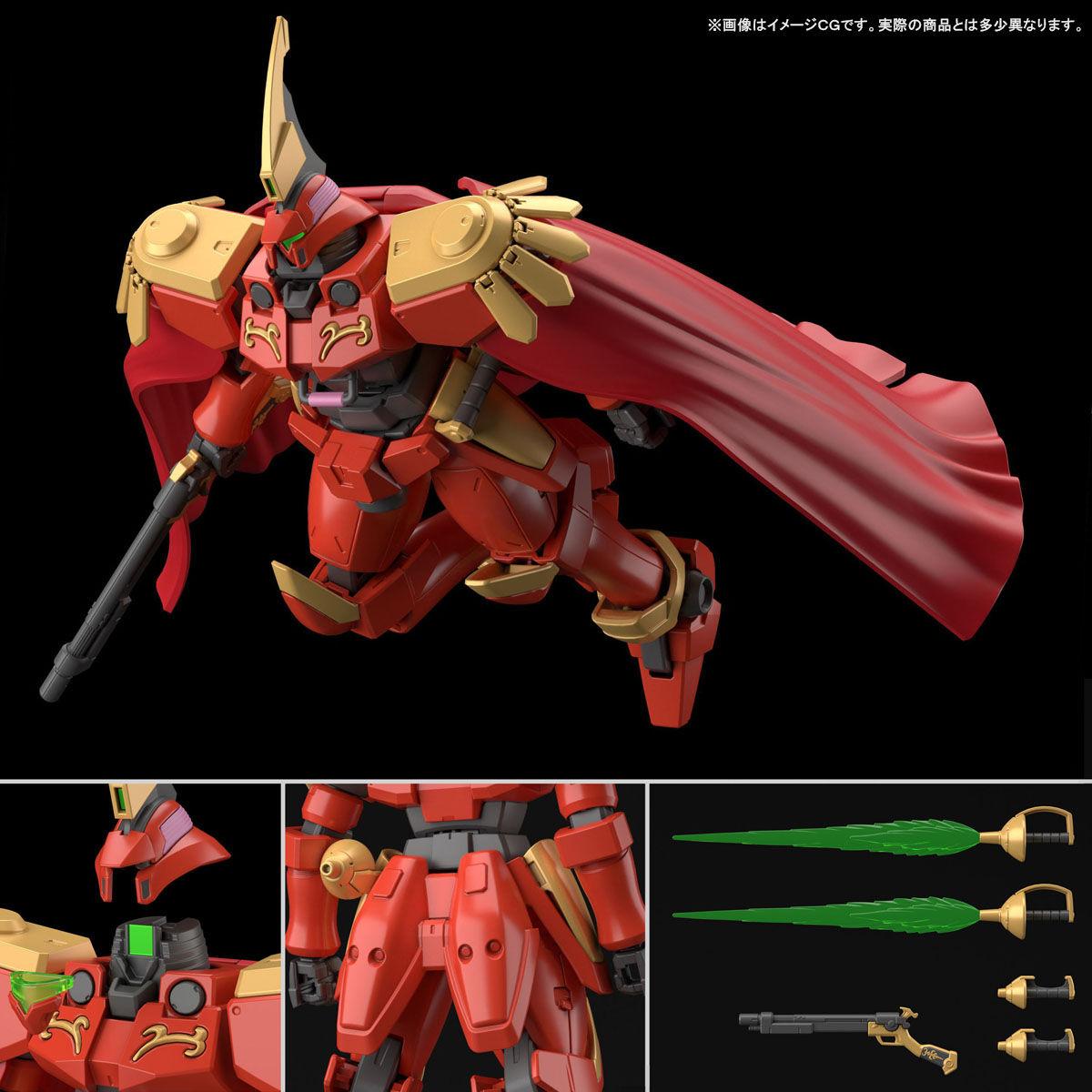 HG 1/144『レオス』新機動戦記ガンダムW DUAL STORY G-UNIT プラモデル-009
