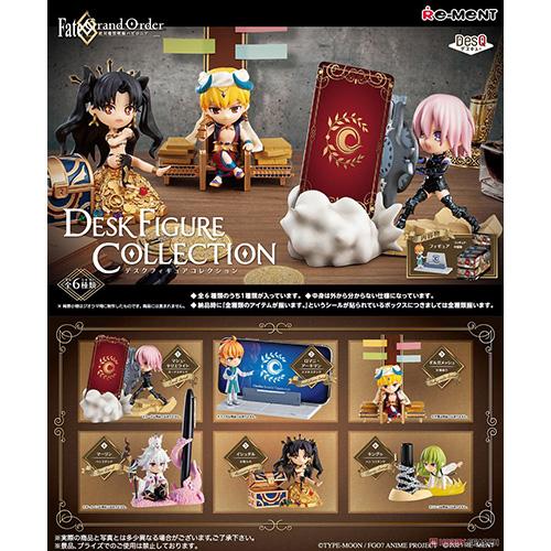 Fate/Grand Order 絶対魔獣戦線バビロニア『DesQ DESK FIGURE COLLECTION』6個入りBOX