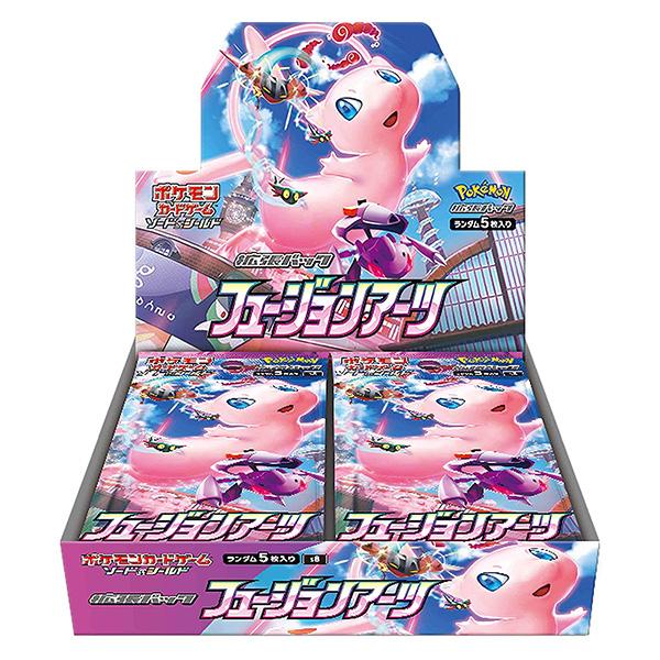 ポケモンカードゲーム ソード&シールド 拡張パック『フュージョンアーツ』BOX