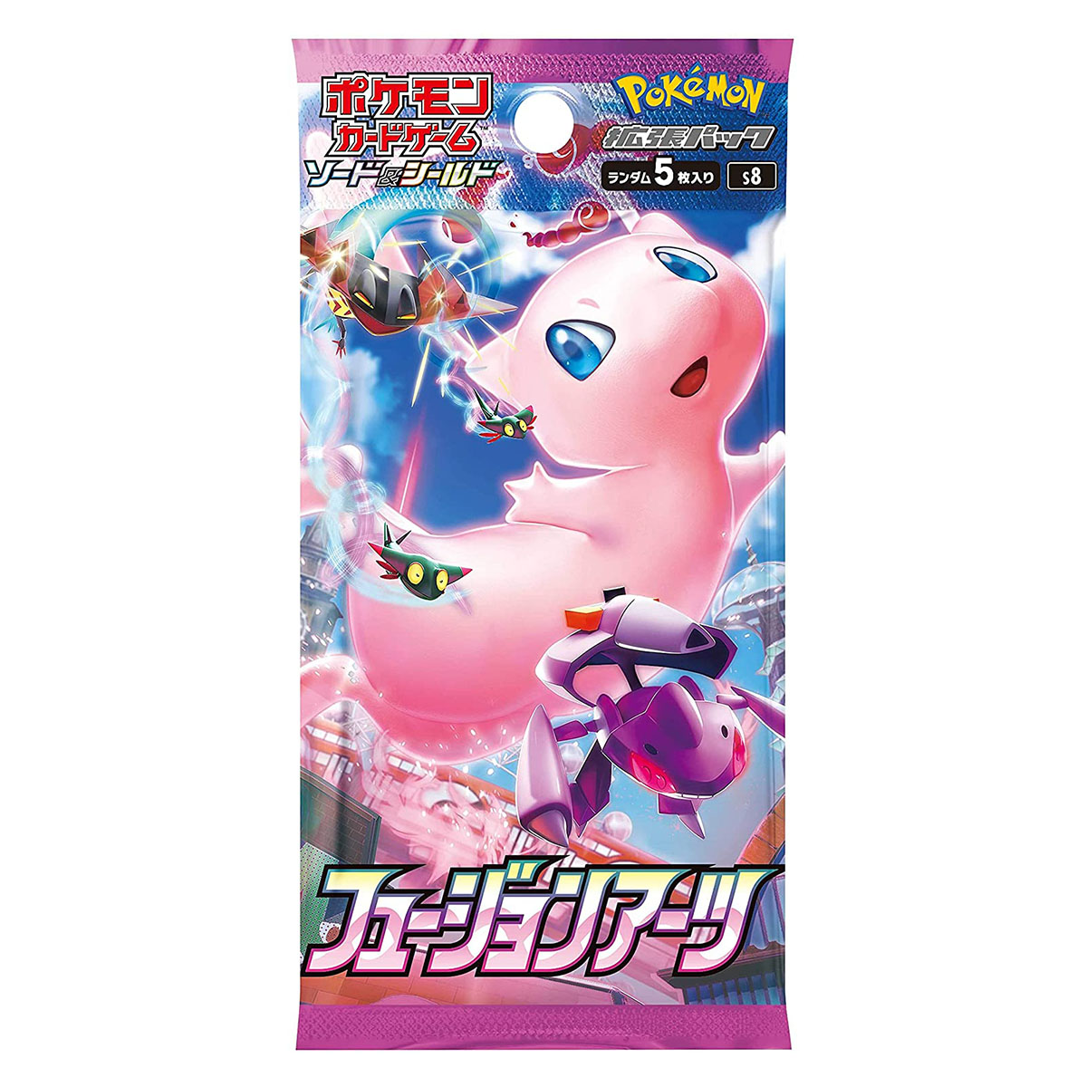 ポケモンカードゲーム ソード&シールド 拡張パック『フュージョンアーツ』BOX-002