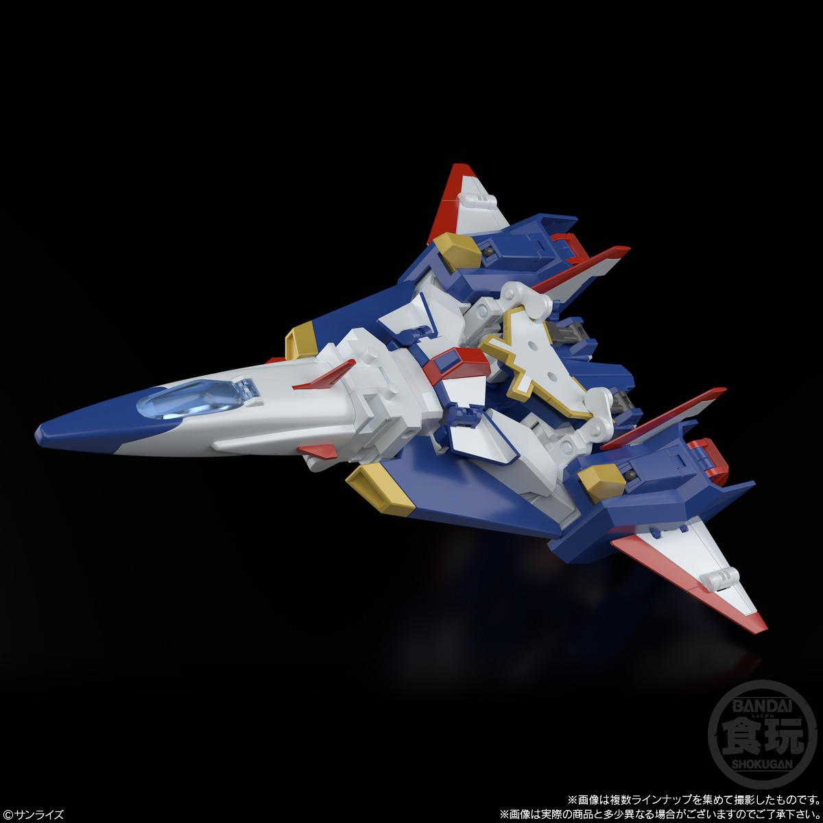 【食玩】SMP [SHOKUGAN MODELING PROJECT] 『太陽の勇者ファイバード』3個入りBOX-002