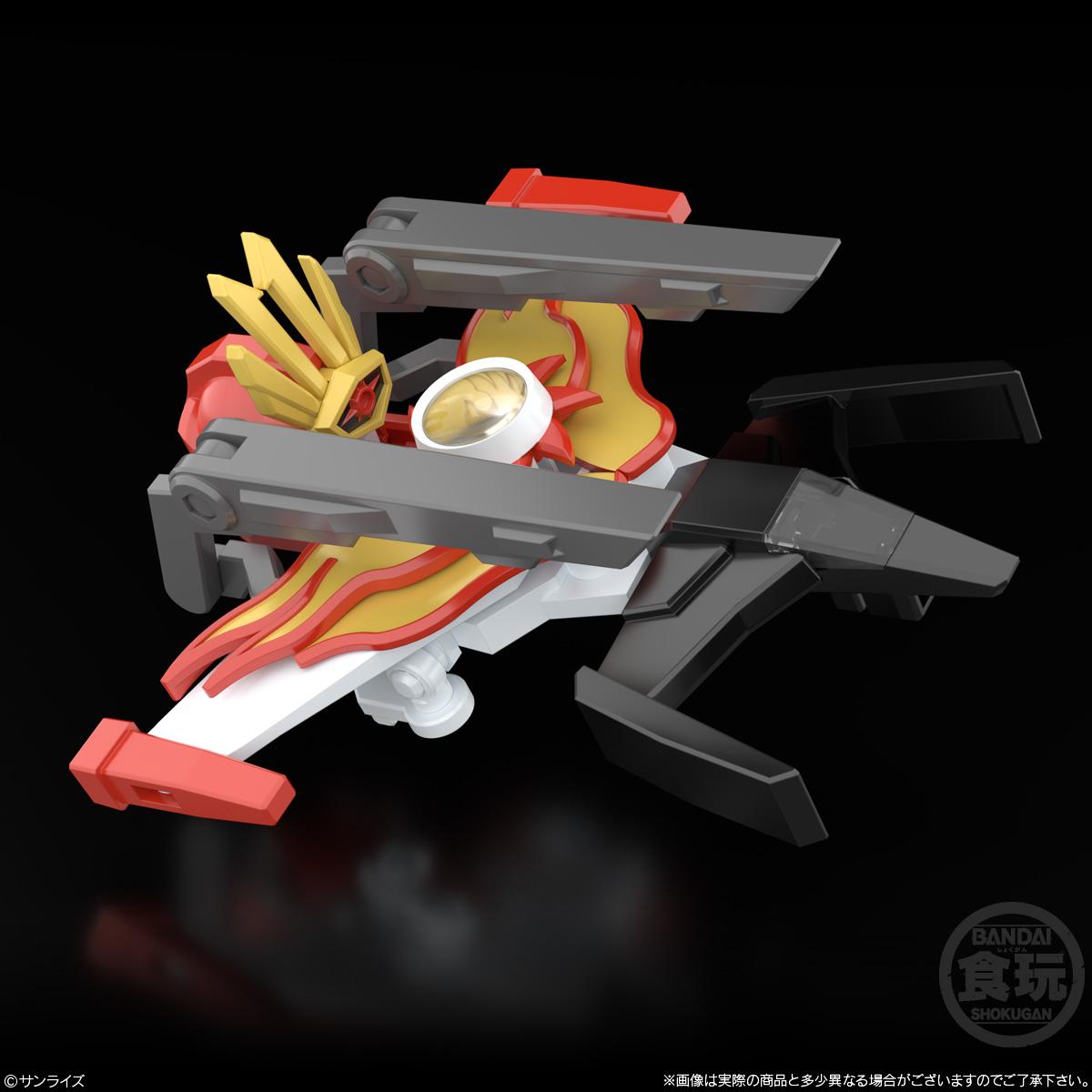 【食玩】SMP [SHOKUGAN MODELING PROJECT] 『太陽の勇者ファイバード』3個入りBOX-006