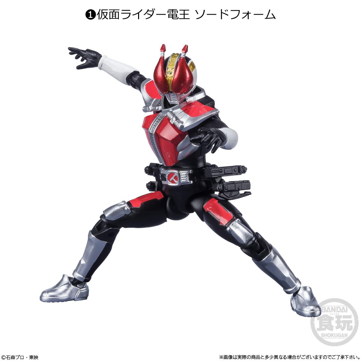 【食玩】SHODO-X『仮面ライダー13』可動フィギュア 10個入りBOX-002