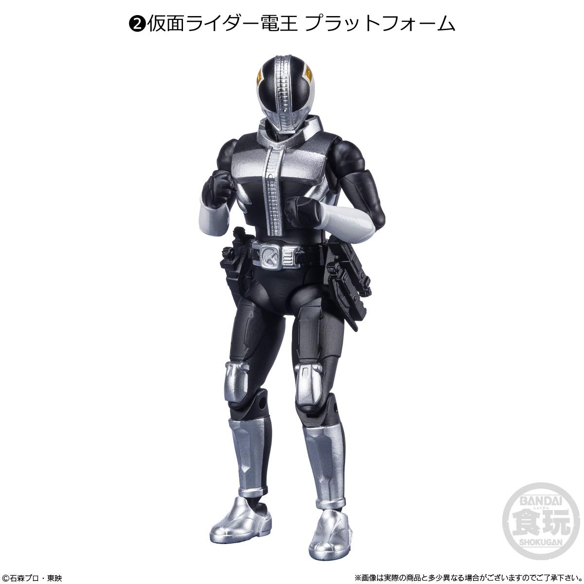 【食玩】SHODO-X『仮面ライダー13』可動フィギュア 10個入りBOX-003