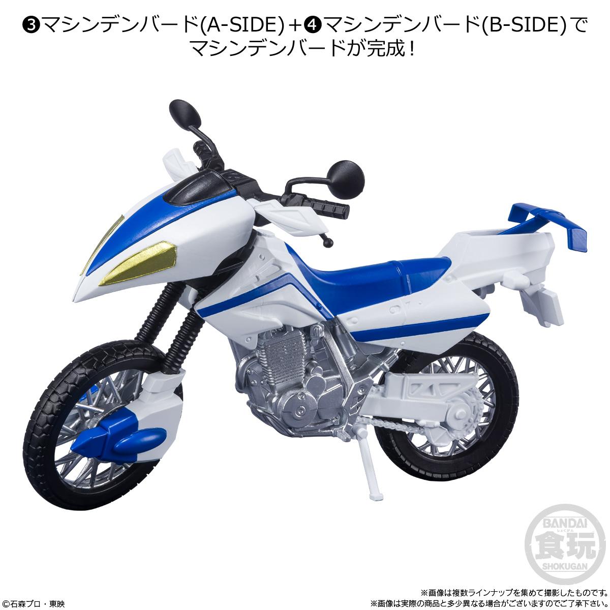 【食玩】SHODO-X『仮面ライダー13』可動フィギュア 10個入りBOX-004