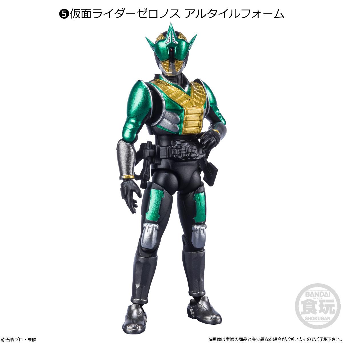 【食玩】SHODO-X『仮面ライダー13』可動フィギュア 10個入りBOX-005