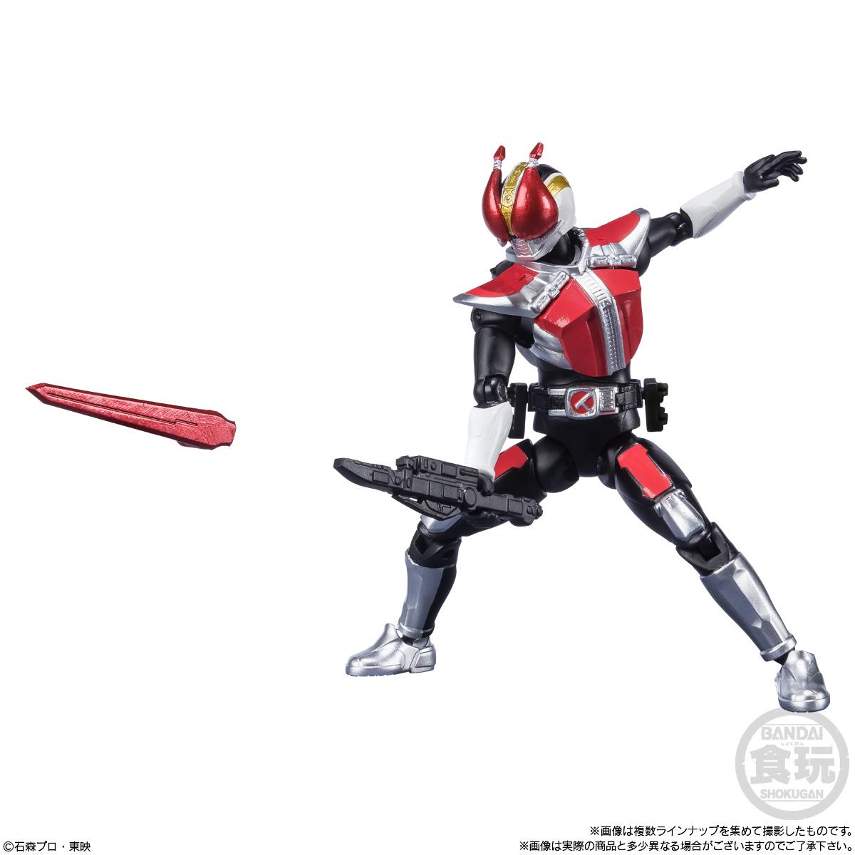 【食玩】SHODO-X『仮面ライダー13』可動フィギュア 10個入りBOX-008