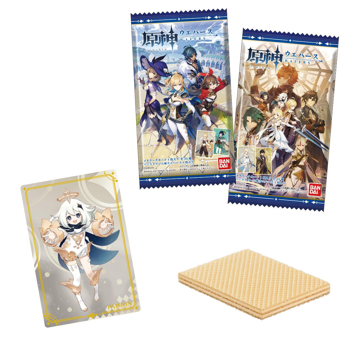 【食玩】原神『原神[Genshin] ウエハース』20個入りBOX-001