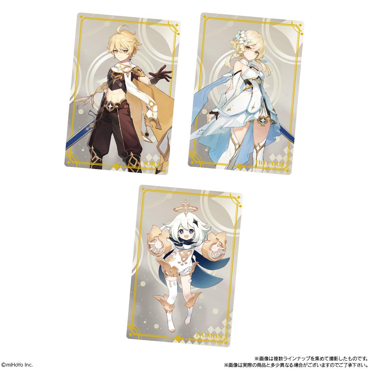 【食玩】原神『原神[Genshin] ウエハース』20個入りBOX-005