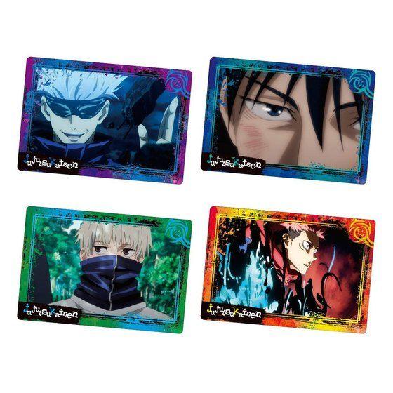 【食玩】呪術廻戦『呪術廻戦 PLAY BACKカードチョコスナック』10個入りBOX