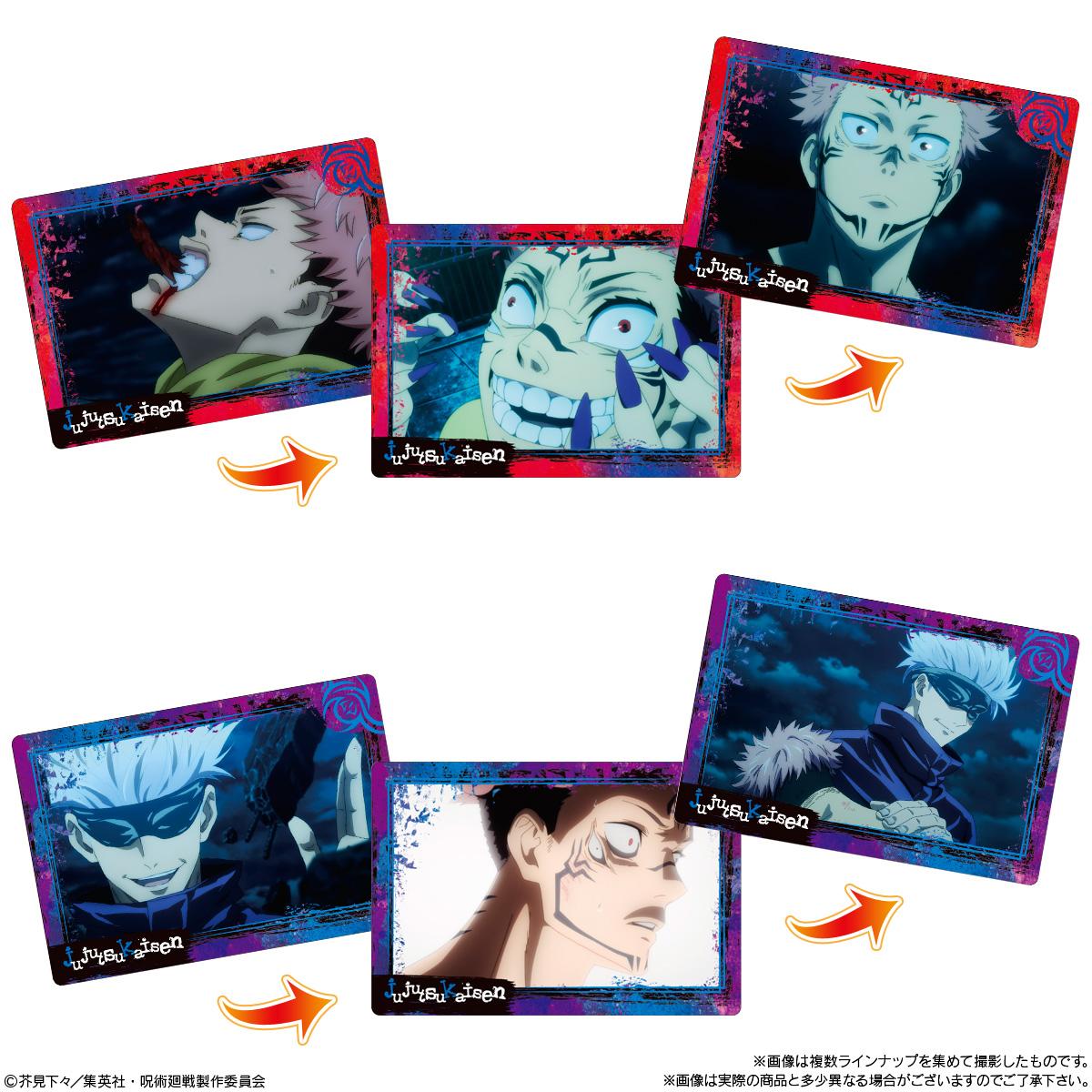 【食玩】呪術廻戦『呪術廻戦 PLAY BACKカードチョコスナック』10個入りBOX-003