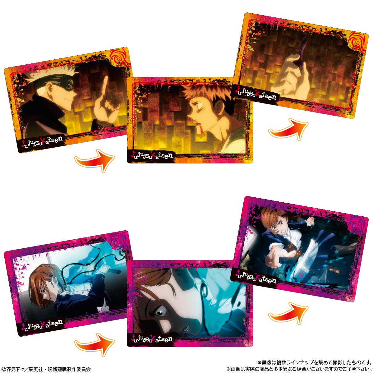 【食玩】呪術廻戦『呪術廻戦 PLAY BACKカードチョコスナック』10個入りBOX-004