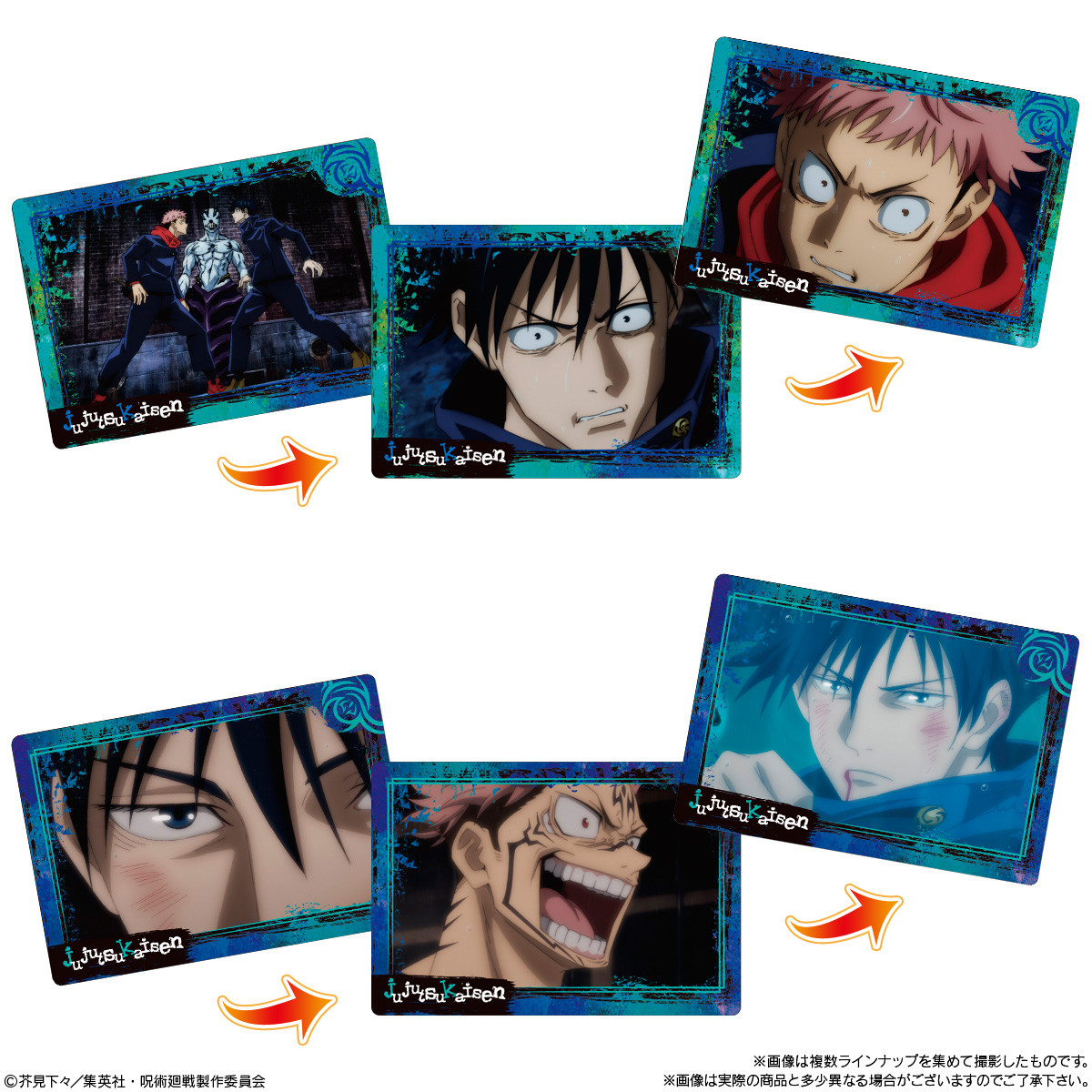 【食玩】呪術廻戦『呪術廻戦 PLAY BACKカードチョコスナック』10個入りBOX-005