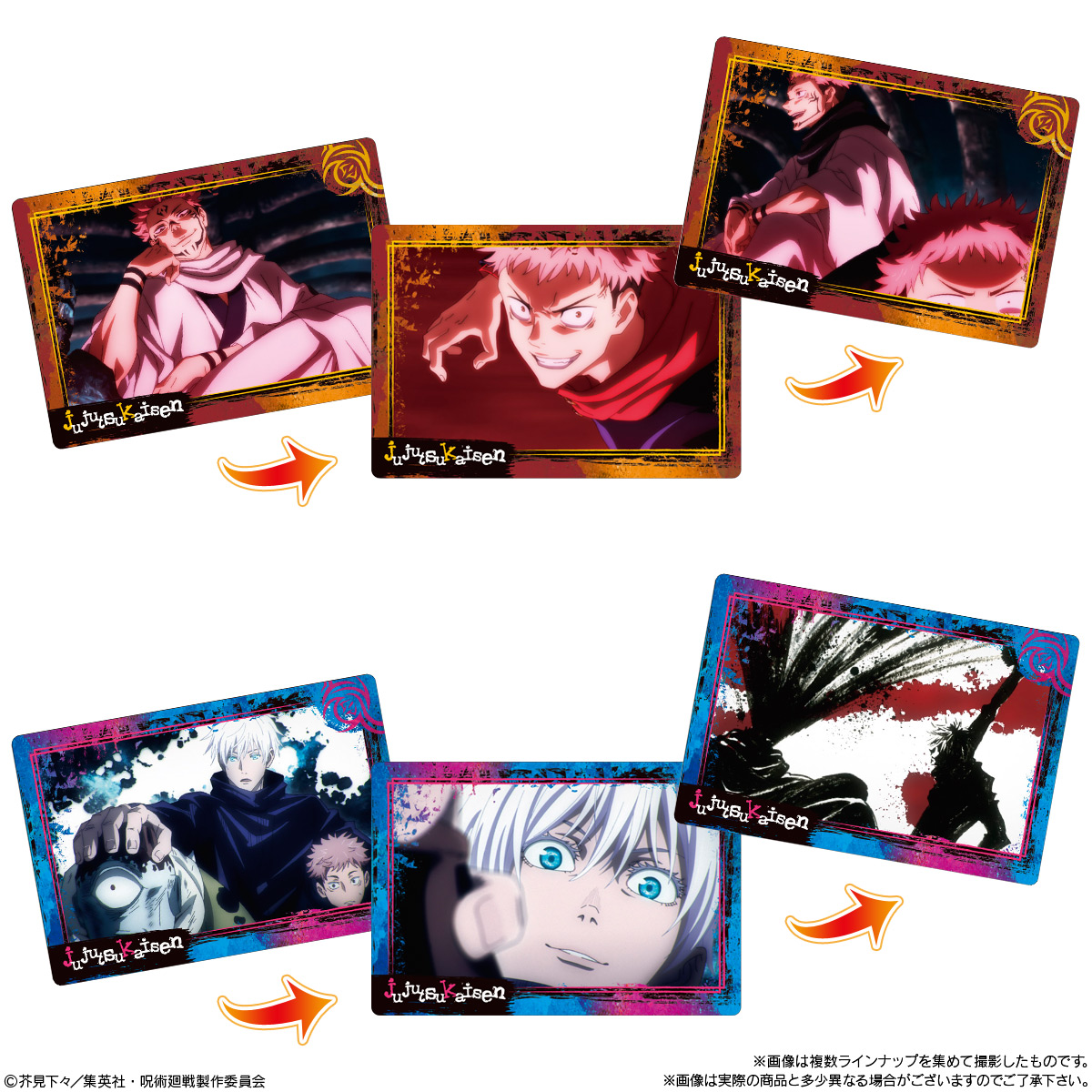 【食玩】呪術廻戦『呪術廻戦 PLAY BACKカードチョコスナック』10個入りBOX-006