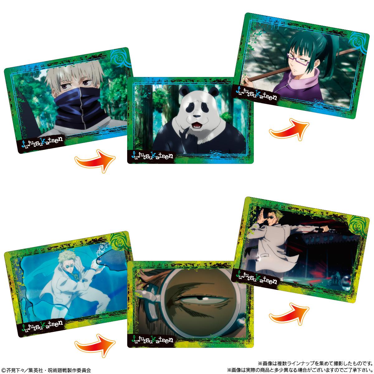 【食玩】呪術廻戦『呪術廻戦 PLAY BACKカードチョコスナック』10個入りBOX-007