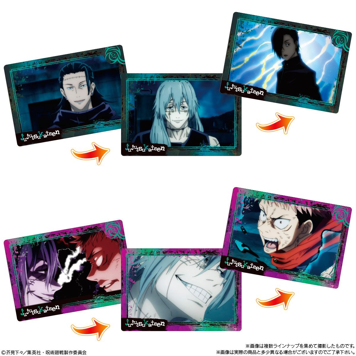 【食玩】呪術廻戦『呪術廻戦 PLAY BACKカードチョコスナック』10個入りBOX-009