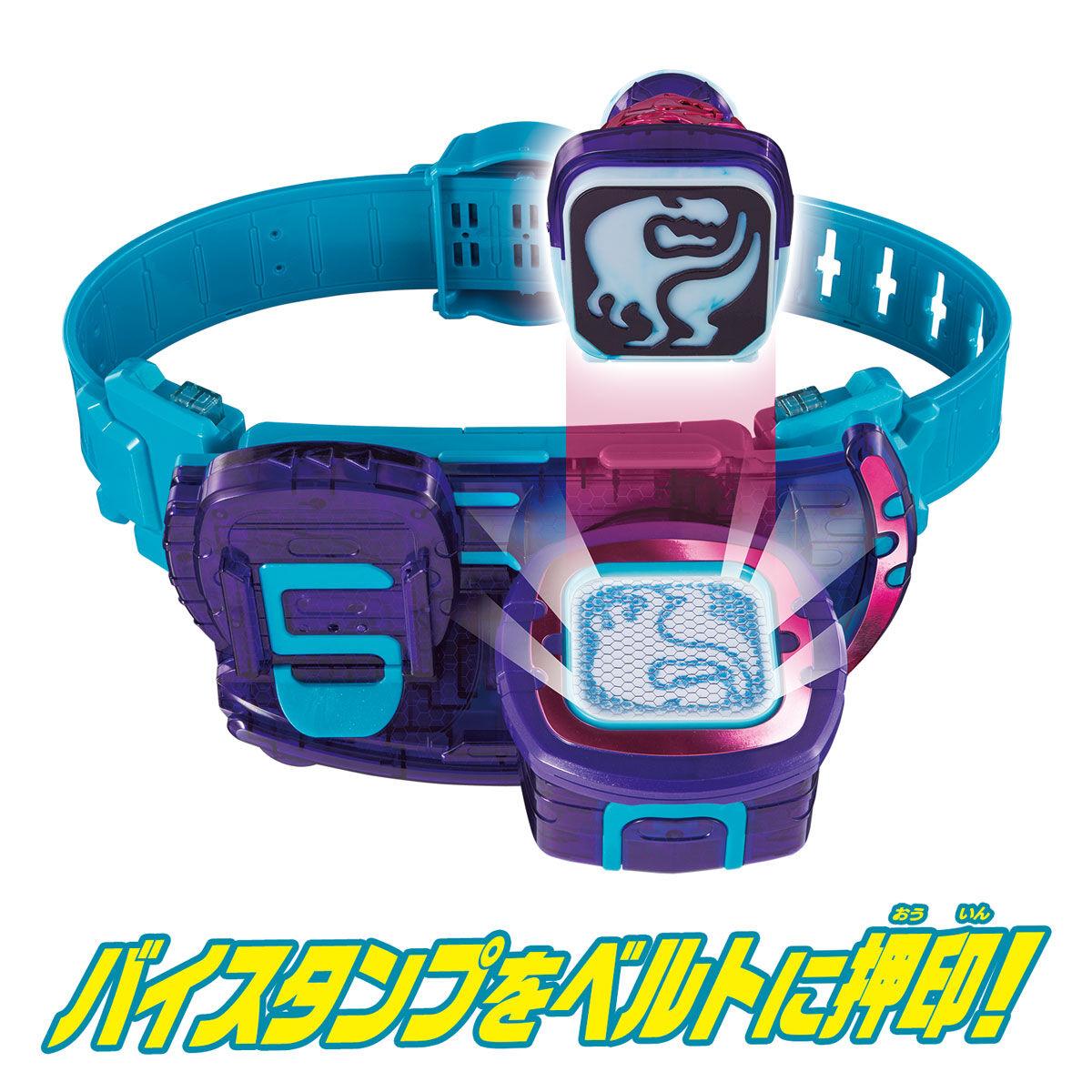 仮面ライダーリバイス 変身ベルト『DXリバイスドライバー』変身なりきり-004