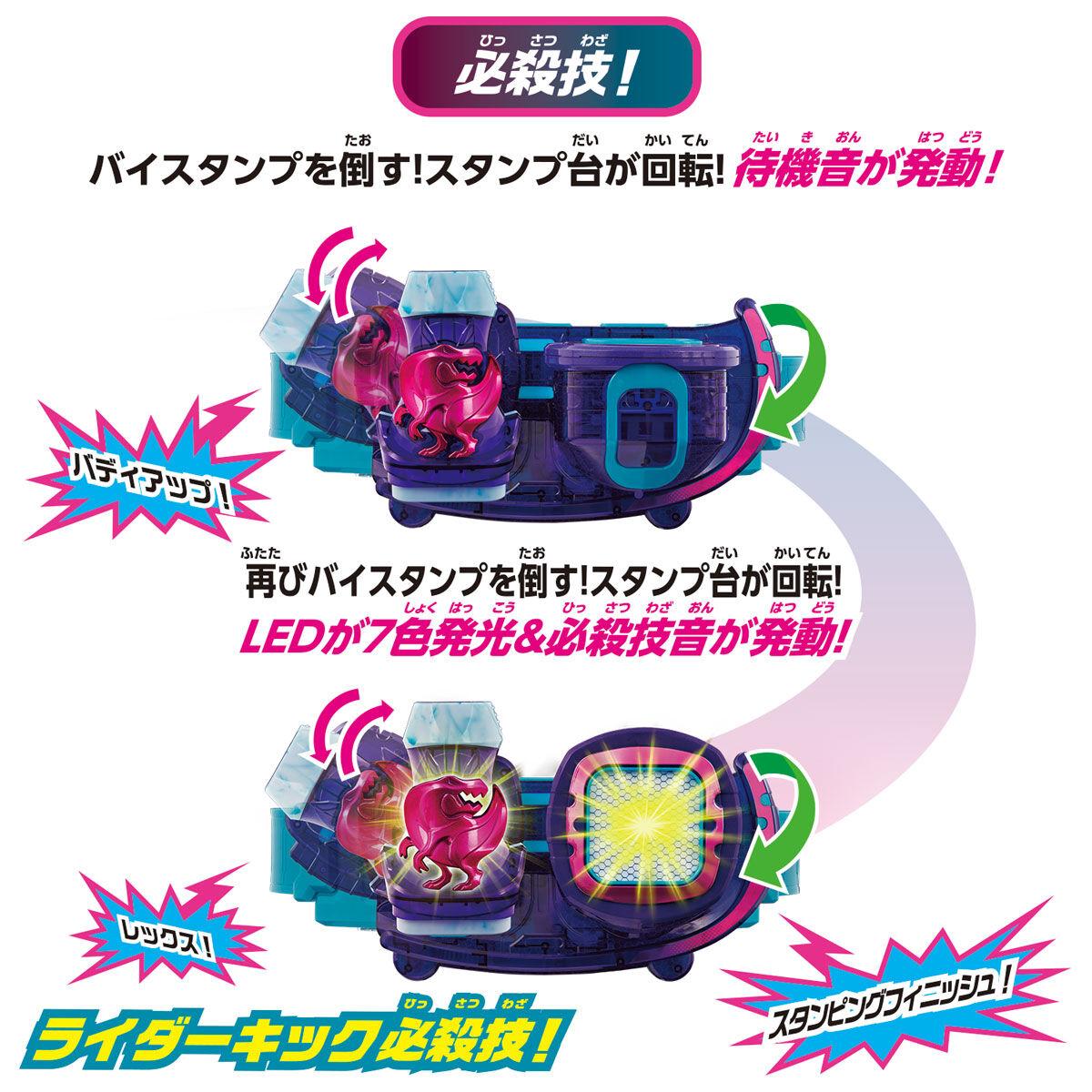 仮面ライダーリバイス 変身ベルト『DXリバイスドライバー』変身なりきり-006