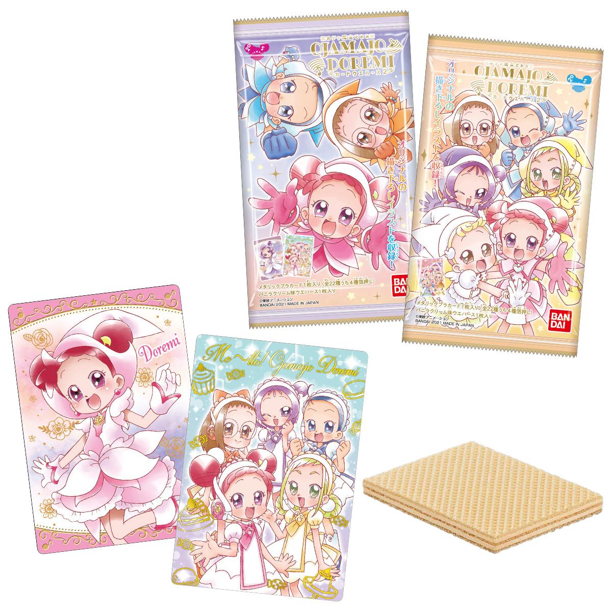 【食玩】おジャ魔女どれみ『おジャ魔女どれみカードウエハース2』20個入りBOX-001