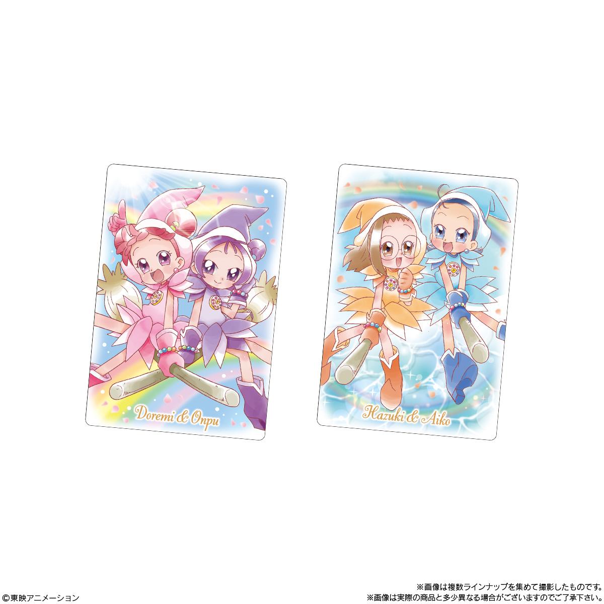 【食玩】おジャ魔女どれみ『おジャ魔女どれみカードウエハース2』20個入りBOX-002