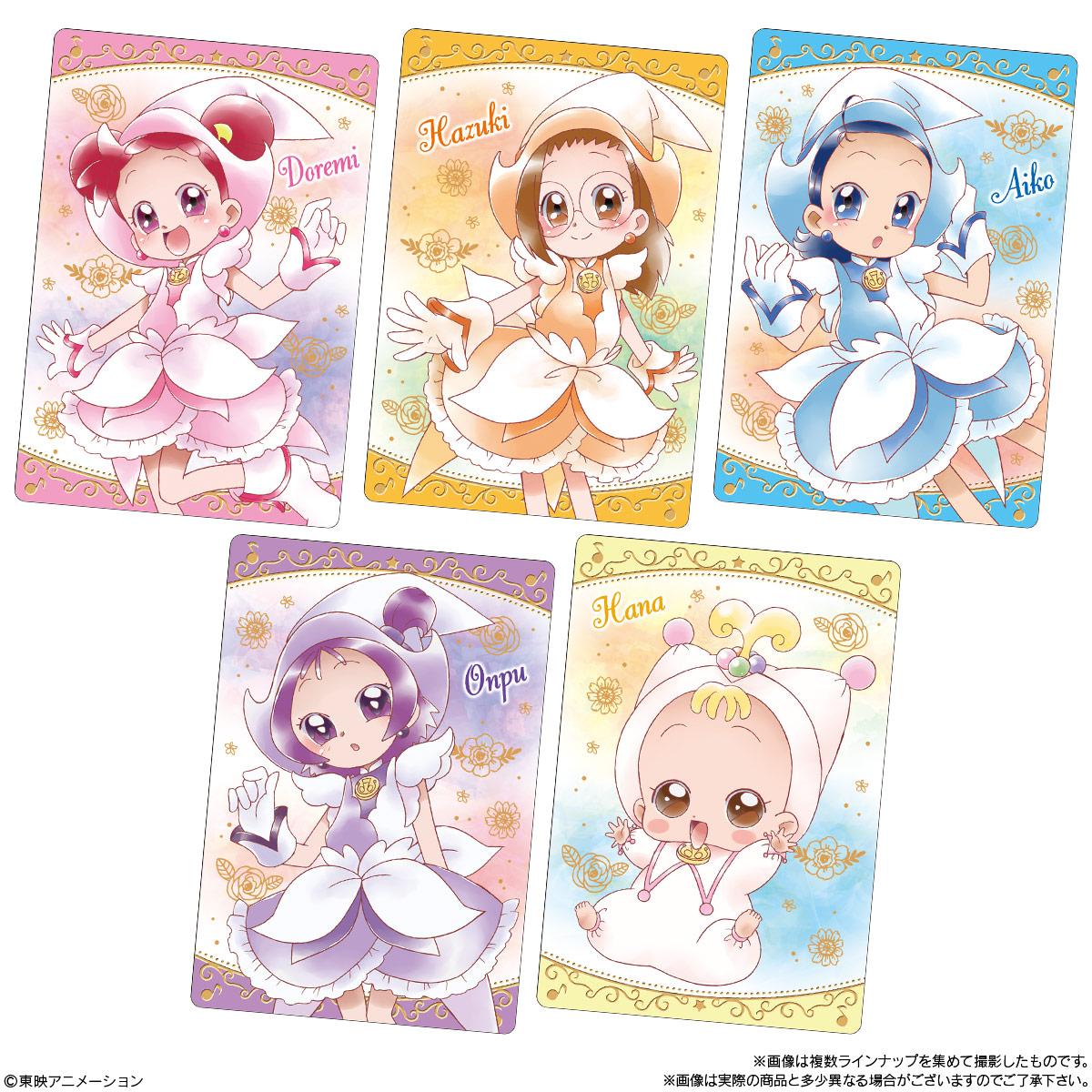 【食玩】おジャ魔女どれみ『おジャ魔女どれみカードウエハース2』20個入りBOX-003