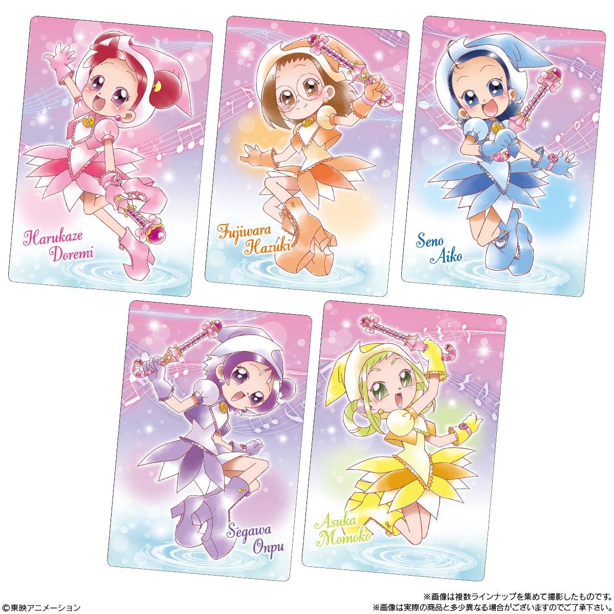 【食玩】おジャ魔女どれみ『おジャ魔女どれみカードウエハース2』20個入りBOX-004