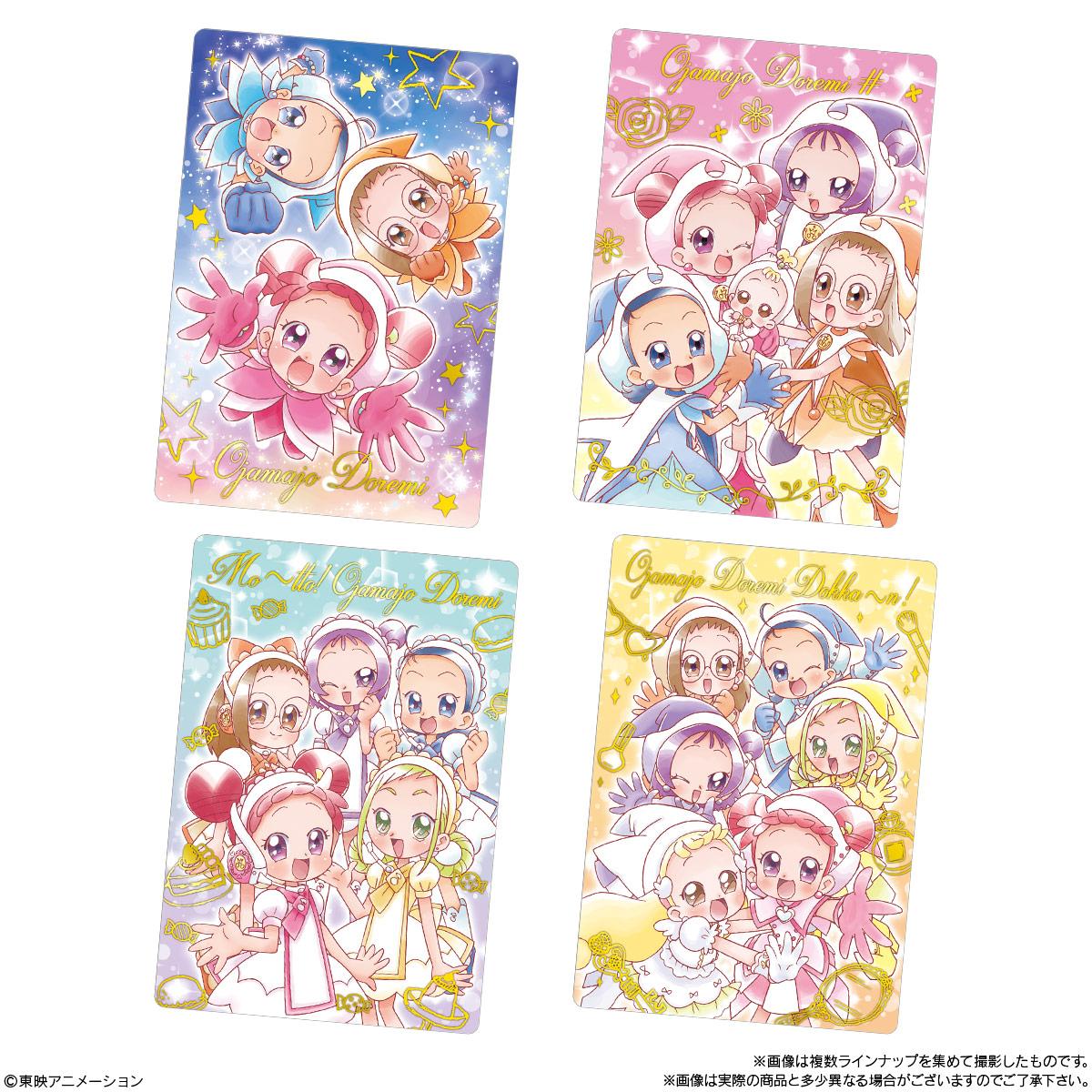 【食玩】おジャ魔女どれみ『おジャ魔女どれみカードウエハース2』20個入りBOX-006