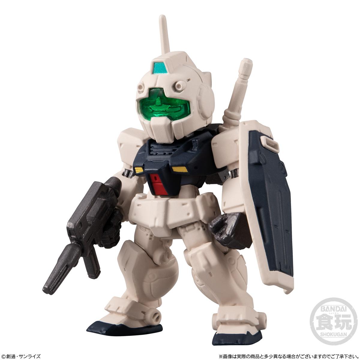 【食玩】機動戦士ガンダム『FW GUNDAM CONVERGE 機動戦士ガンダムUC SPECIAL SELECTION』10個入りBOX-004