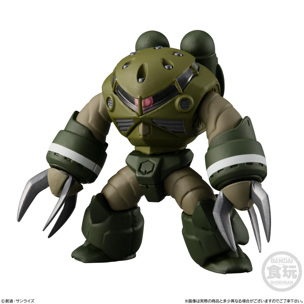 【食玩】機動戦士ガンダム『FW GUNDAM CONVERGE 機動戦士ガンダムUC SPECIAL SELECTION』10個入りBOX-007