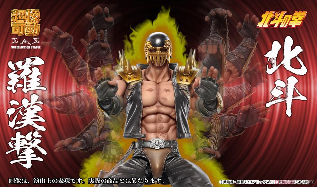 超像可動『ジャギ』北斗の拳 可動フィギュア-014