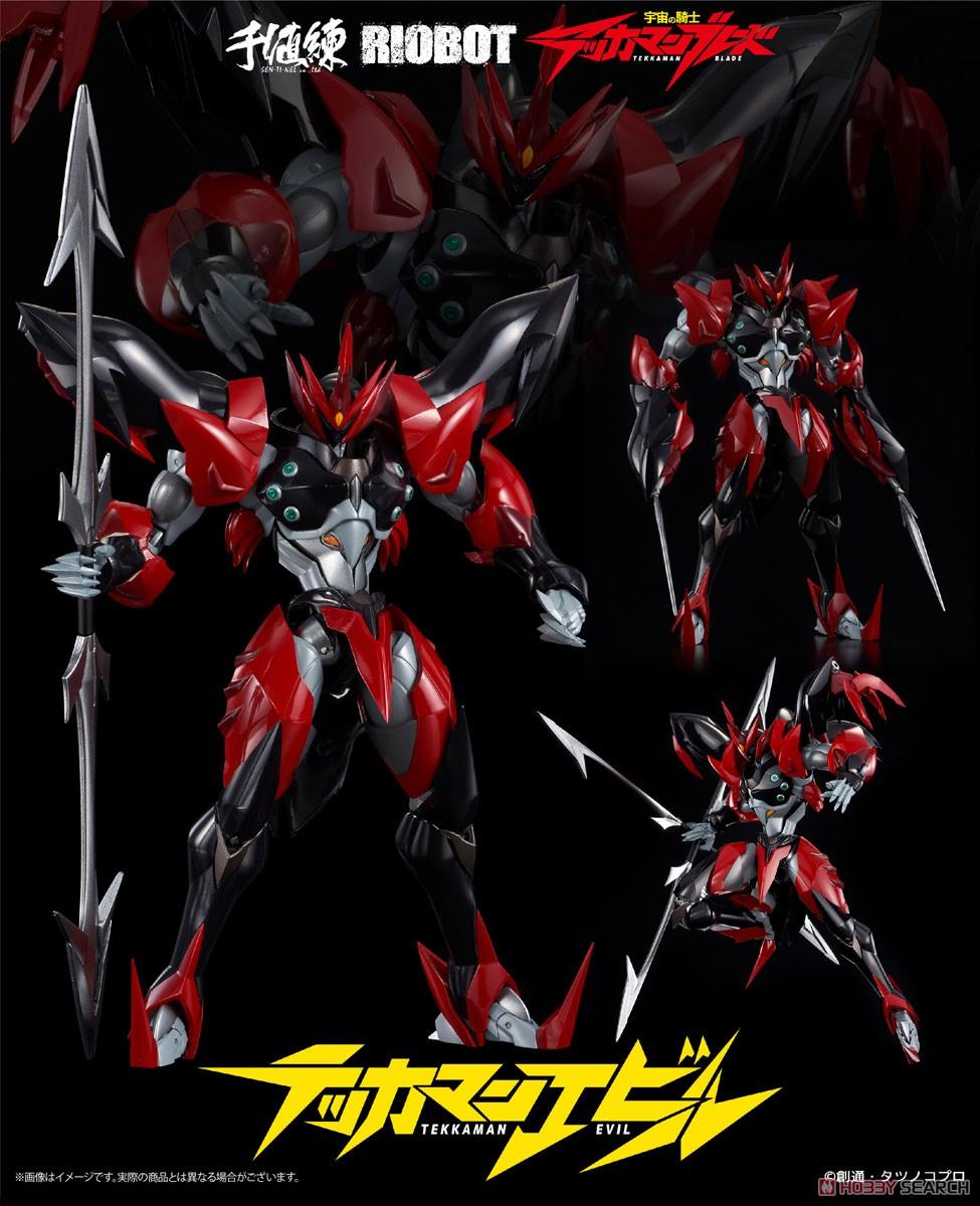 RIOBOT『テッカマンエビル』宇宙の騎士テッカマンブレード 可動フィギュア-009