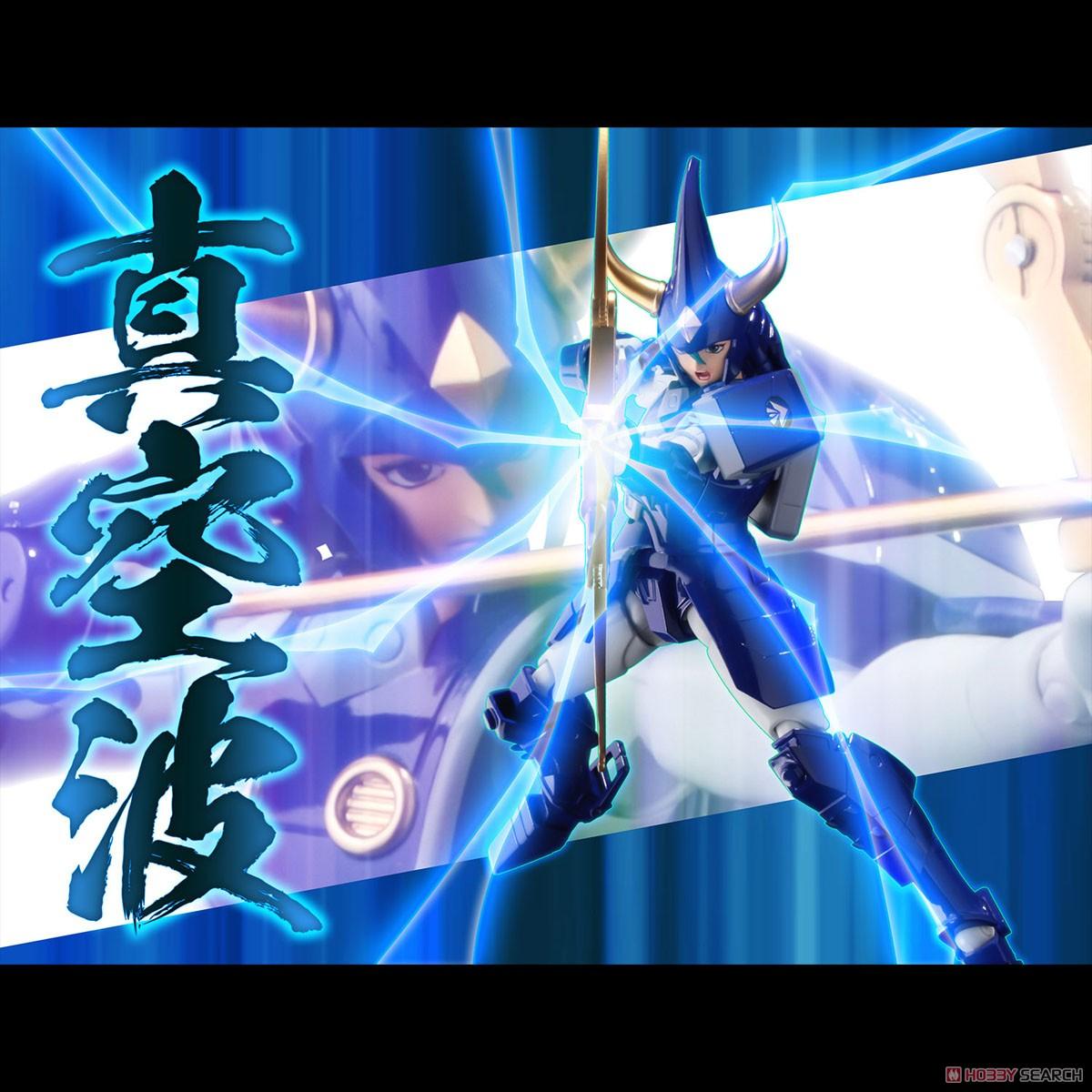超弾可動『天空のトウマ』鎧伝サムライトルーパー 可動フィギュア-016