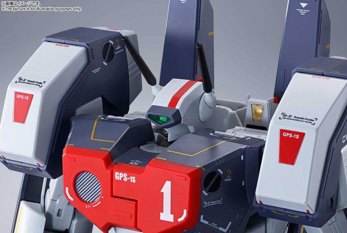 DX超合金『VF-1Jアーマードバルキリー(一条輝機)』超時空要塞マクロス 可変可動フィギュア-005