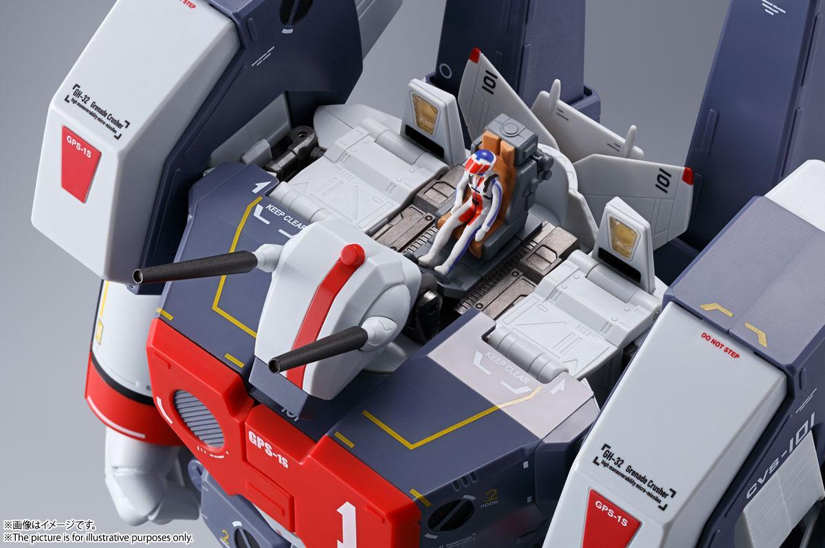 DX超合金『VF-1Jアーマードバルキリー(一条輝機)』超時空要塞マクロス 可変可動フィギュア-008