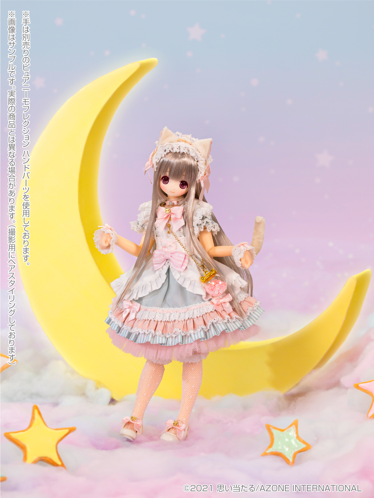 Star Sprinkles『Moon Cat Chiika/ちいか』えっくす☆きゅーと 1/6 完成品ドール-002