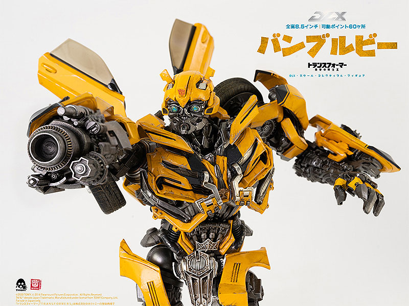 DLXシリーズ『バンブルビー/DLX Bumblebee』トランスフォーマー/最後の騎士王 可動フィギュア-004