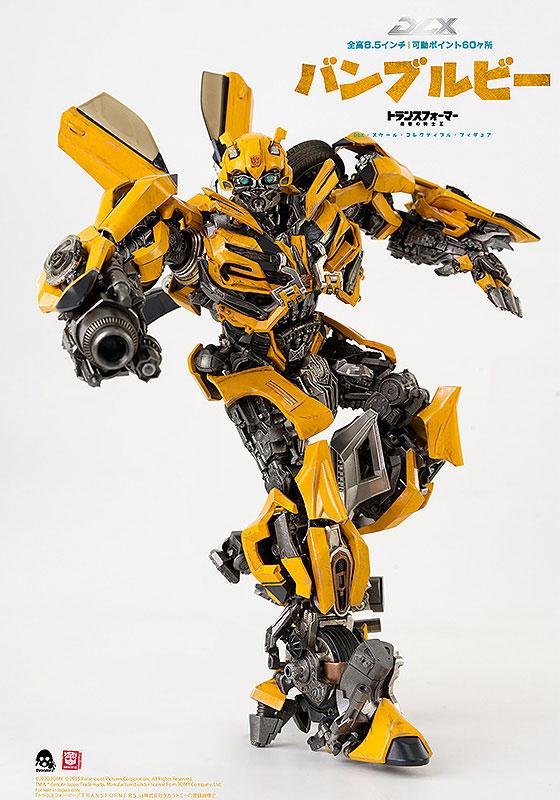 DLXシリーズ『バンブルビー/DLX Bumblebee』トランスフォーマー/最後の騎士王 可動フィギュア-005