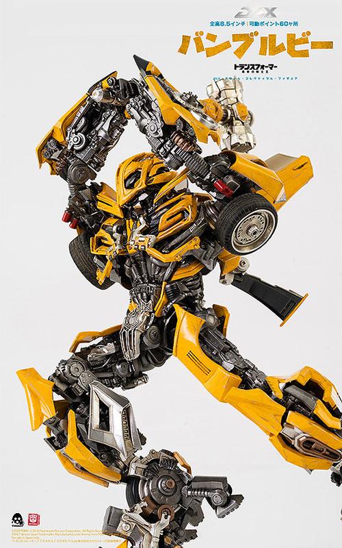 DLXシリーズ『バンブルビー/DLX Bumblebee』トランスフォーマー/最後の騎士王 可動フィギュア-008