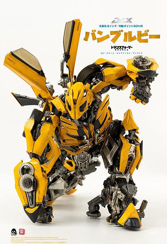 DLXシリーズ『バンブルビー/DLX Bumblebee』トランスフォーマー/最後の騎士王 可動フィギュア-009