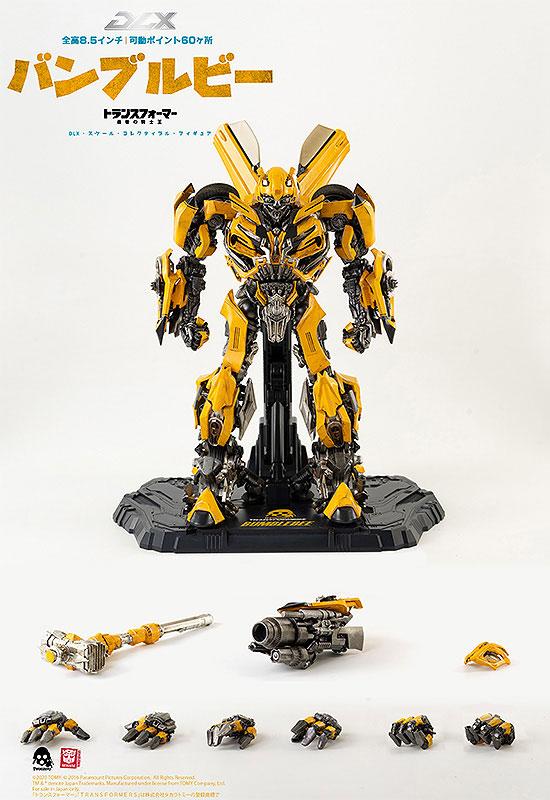 DLXシリーズ『バンブルビー/DLX Bumblebee』トランスフォーマー/最後の騎士王 可動フィギュア-010