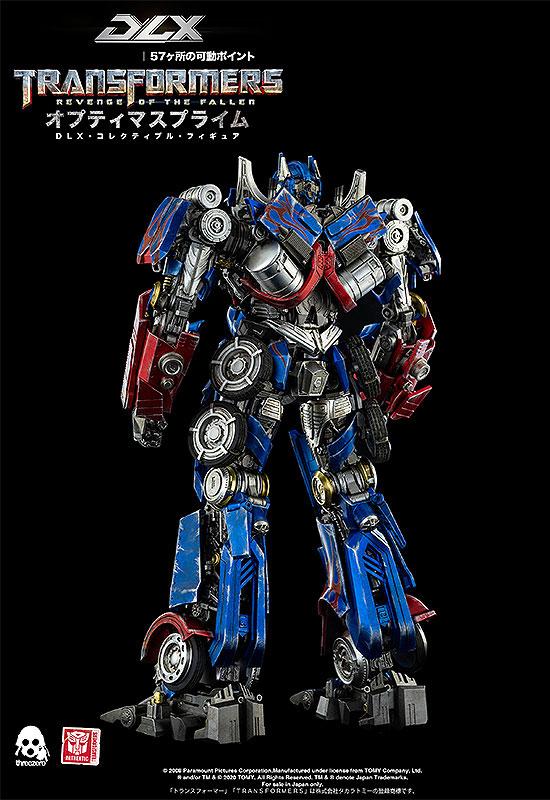 【再販】DLXシリーズ『オプティマスプライム/Optimus Prime』トランスフォーマー/リベンジ 可動フィギュア-002