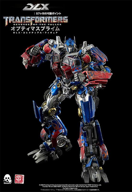 【再販】DLXシリーズ『オプティマスプライム/Optimus Prime』トランスフォーマー/リベンジ 可動フィギュア-003