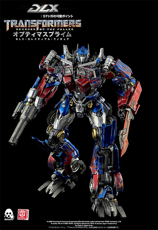 【再販】DLXシリーズ『オプティマスプライム/Optimus Prime』トランスフォーマー/リベンジ 可動フィギュア-004