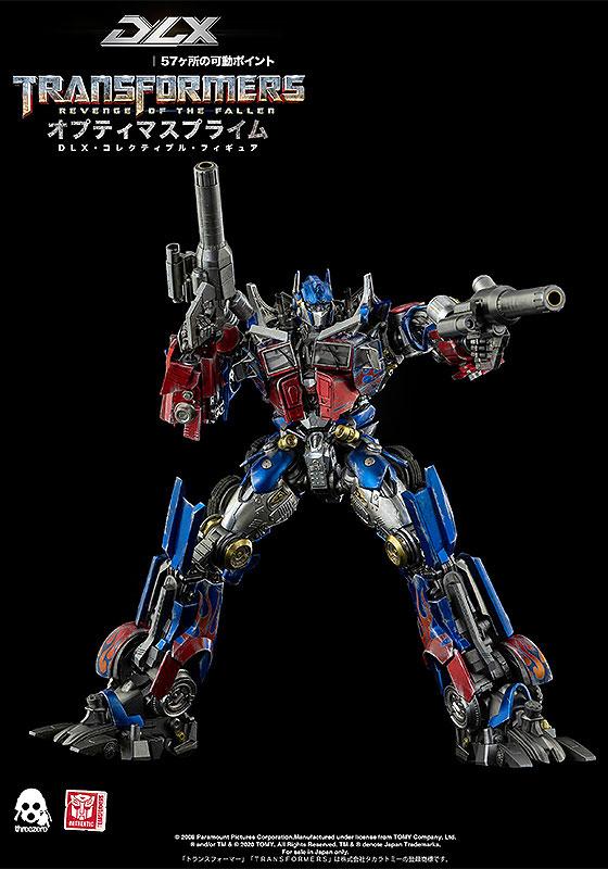 【再販】DLXシリーズ『オプティマスプライム/Optimus Prime』トランスフォーマー/リベンジ 可動フィギュア-006