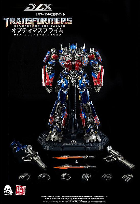 【再販】DLXシリーズ『オプティマスプライム/Optimus Prime』トランスフォーマー/リベンジ 可動フィギュア-010