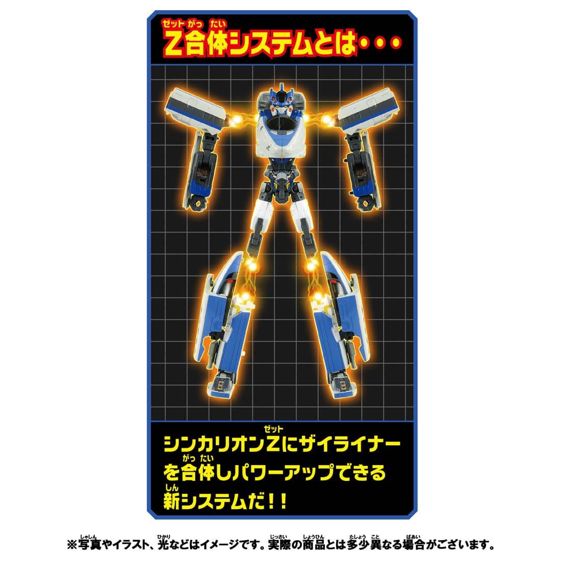 新幹線変形ロボ シンカリオンZ『シンカリオンZ 500オオサカカンジョウセット』可変合体プラレール-004