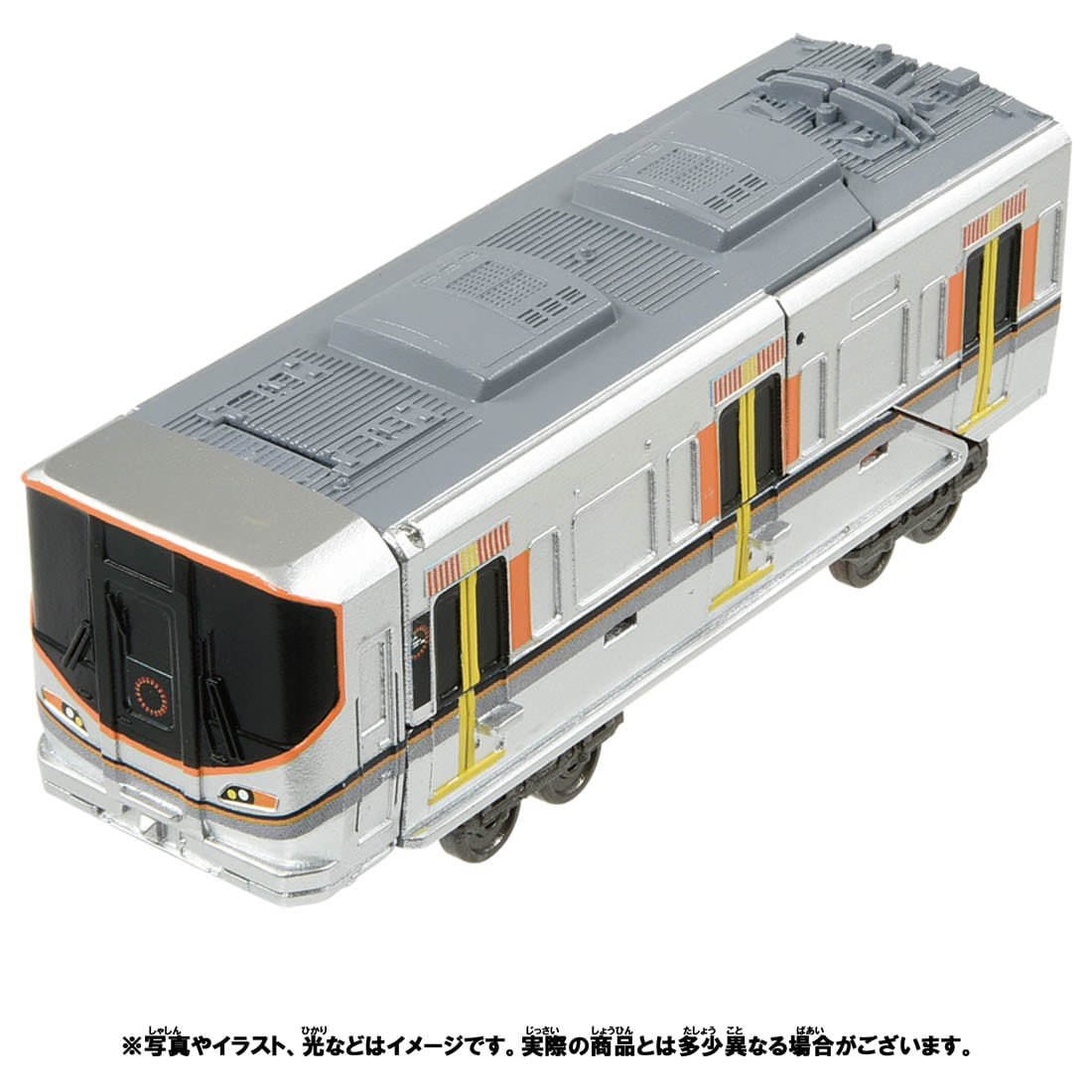 新幹線変形ロボ シンカリオンZ『シンカリオンZ 500オオサカカンジョウセット』可変合体プラレール-009