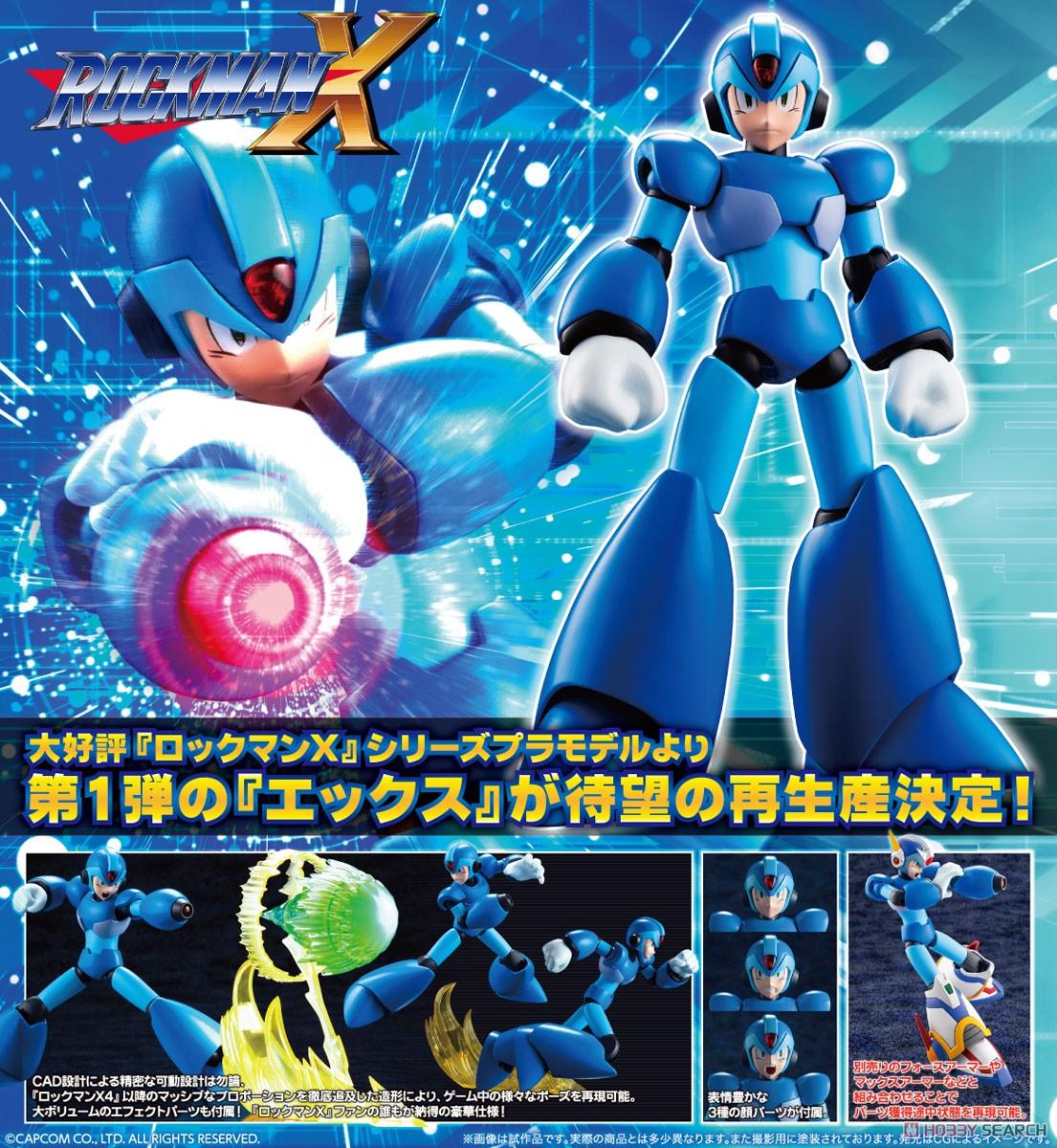 【再販】ロックマンX『エックス』1/12 プラモデル-018