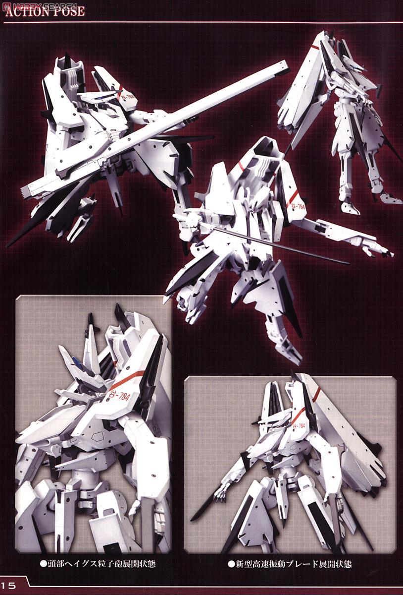【再販】シドニアの騎士『一七式衛人 継衛改二』1/100 プラモデル-025